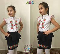 Юбка школьная с вышиванкой для девочки черная и синяя