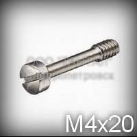 Винт М4х20 ГОСТ 10336-80 оцинкованный невыпадающий с отверстием в цилиндрической головке
