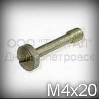 Винт М4х20 ГОСТ 10337-80 оцинкованный невыпадающий с цилиндрической головкой со сферой