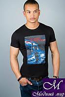 Мужская качественная футболка (р. 44-52) арт. 3015