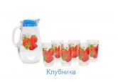 Набор для сока (Кувшин+6ст) Клубника 80119