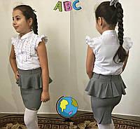 Юбка школьная для девочки с баской черная и серая