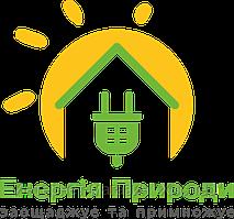 Постанова №229 от 25.02.2016г. щодо обліку та розрахунків за електричну енергію, що вироблена з енергії сонячного випромінювання об'єктами електроенергетики (генеруючими установками) приватних домогосподарств