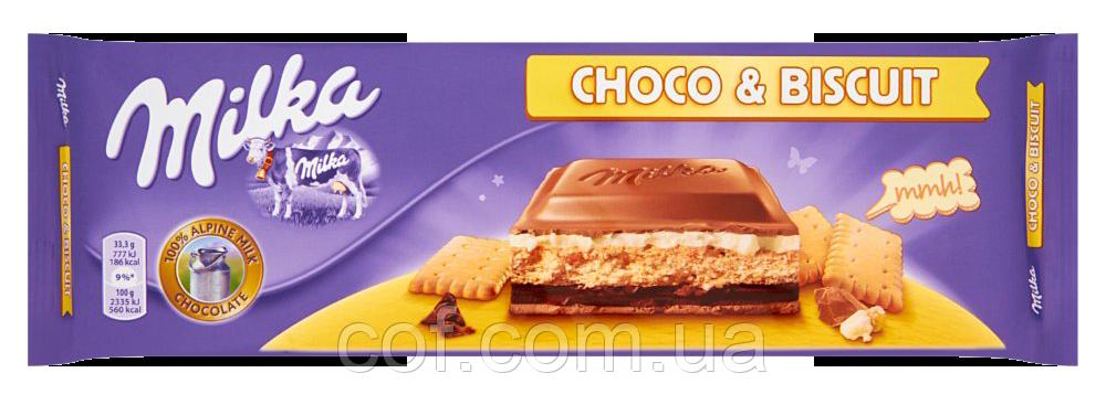 Шоколад молочный Milka Choco & Biscuit (Милка Бисквит с шоколадом) 300г (Швейцария) - Интернет магазин COF.com.ua в Ужгороде