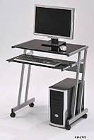 Компьютерный столик CD-2102, высота не регулируется