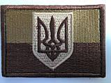 Шеврон камуфлированный флаг Украины с гербом 80х50мм, фото 6