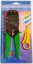 Инструмент обжимка RJ45 RJ11 Atcom  KS-315 (9147)