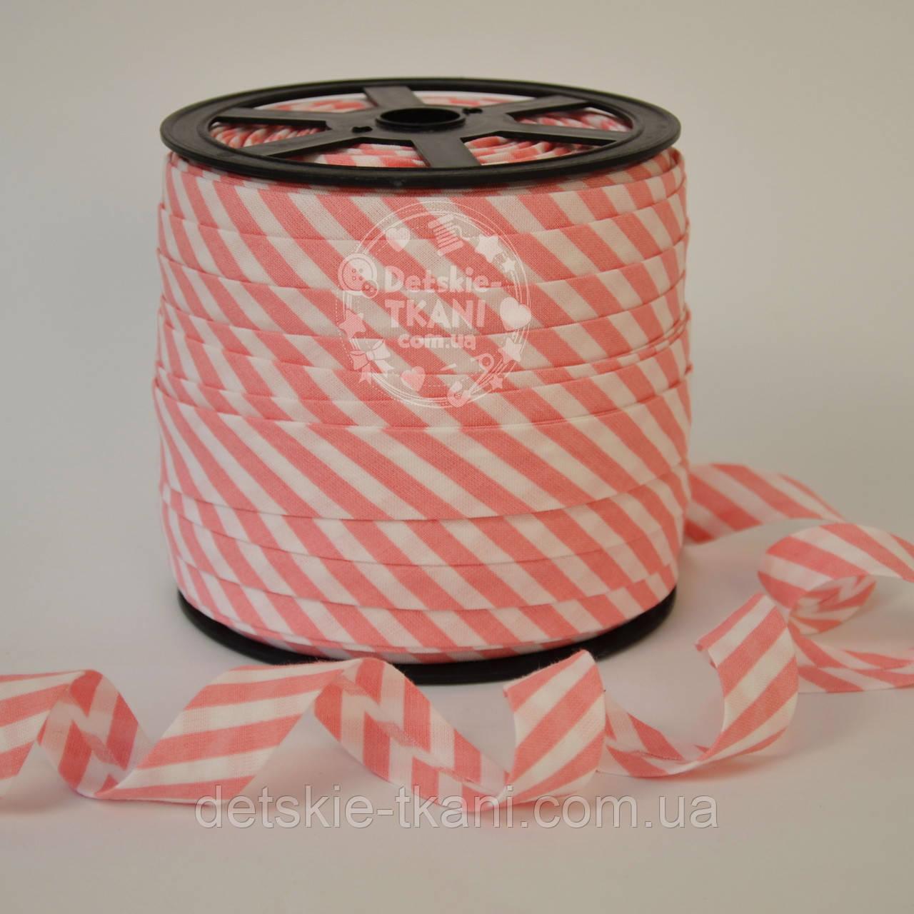 Косая бейка из хлопка с бледно-розовой полоской 5 мм для окантовки