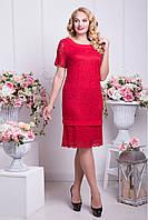 Платье из гипюра Дженни р 52,54,56,58,60,62