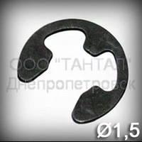 Шайба 1,5 ГОСТ 11648-75 (DIN 6799) упорная быстросъёмная