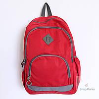 Рюкзак городской Bags Studio 1611 красный