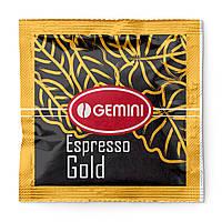 Кофе в чалдах Gemini Espresso Gold (100 шт.)