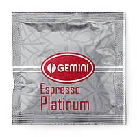 Кофе в чалдах Gemini Espresso Platinum (100 шт.)