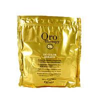 Осветляющий порошок с кератином (голубой) FANOLA Oro Therapy Color Кeratin 500 г.
