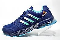 Мужские кроссовки Adidas Cosmic Marathon Air, Blue