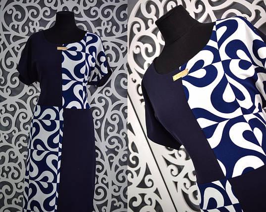 """Стильное женское платье приталенного кроя """"хлопок+стрейч костюмная"""" 48 размер норма, фото 2"""