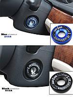 Декоративное кольцо для зажигания Skoda Superb Octavia Fabia Rapid Volkswagen Seat