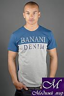 Мужская двухцветная футболка (р. 46-58) арт. 1113