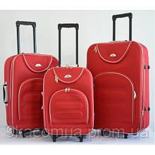 Чемодан Bonro Lux набор 3 штуки красный S