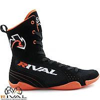 Боксерки RIVAL RSX-ONE Boxing Boots