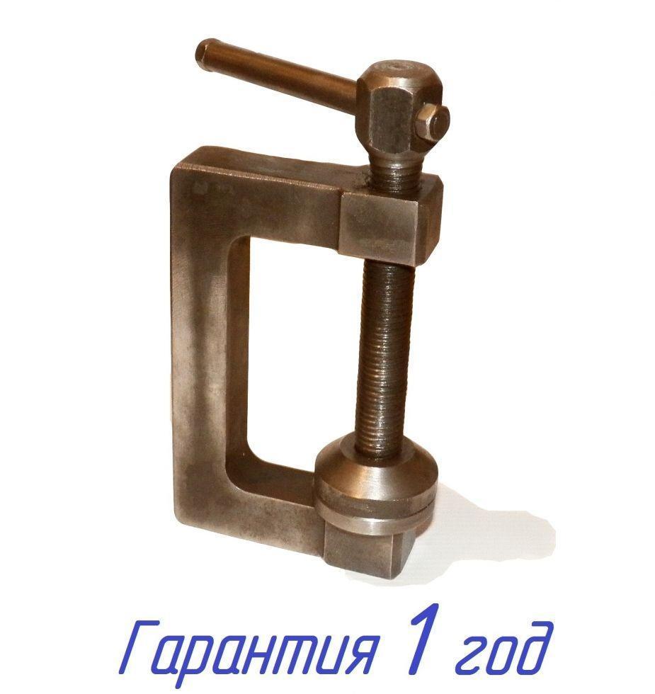 Струбцина С-образная 70мм
