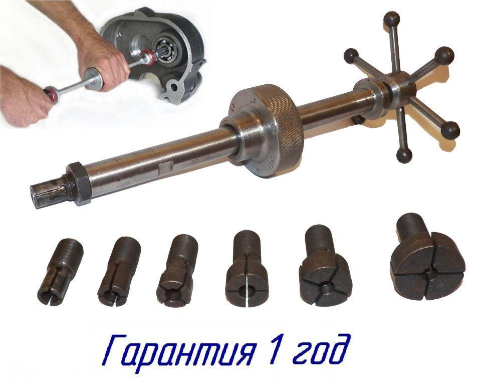 Съемник подшипников с захватом за внутреннюю обойму ( обратный молоток)