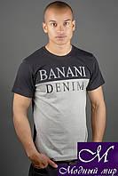 Мужская черно-серая футболка (р. 46-58) арт. 1111