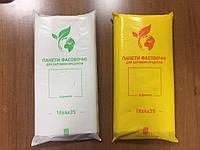 Пакет фасовочный для пищевых продуктов 18*4*35(0,9) 5,15 мкр, 1000 шт.упаковка. Без мела!!!