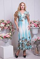 Платье длинное Брина р 52,54,56,58