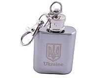 Фляга-брелок из пищевой нержавеющей стали Украина MN-SG-1