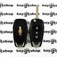 Корпус выкидного ключа для Chevrolet (Шевролет) 3 - кнопки