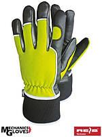 Защитные рукавицы, утепленные, выполненные из высокого качества кожи RMC-WINMICROM YB