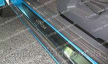Накладки на пороги Opel Corsa D 3D (накладки порогов Опель Корса D)