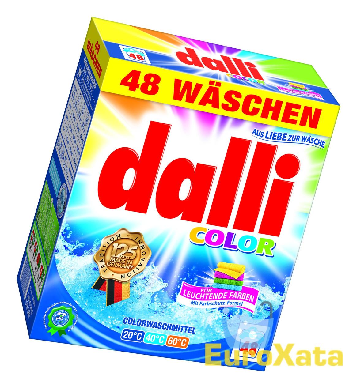 Стиральный порошок DALLI Color (3,12 кг)