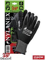 Защитные рукавицы со стягивающей резинкой NYLANEX BB