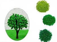 Имитация листьев дерева для диорам, подставок, миниатюр, детского творчества, фото 1