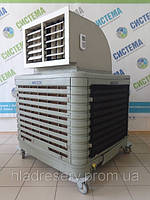 Мобильный охладитель воздуха JH T9