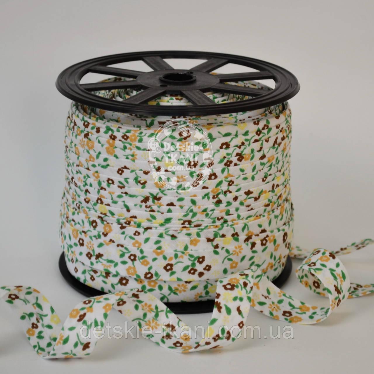 Косая бейка из хлопка с коричневыми и кофейными цветочками на белом фоне, ширина 18 мм.