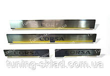 Накладки на пороги Opel Corsa D 5D (накладки порогов Опель Корса D 5d)