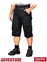 Защитные брюки до пояса - укороченные SKV-ACTION B