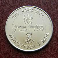Польща 10000 злотих 1991 Конституція 1791 UNC