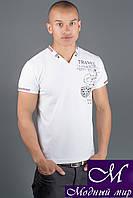 Мужская белая футболка с коротким рукавом (р. 44-58) арт. 1102