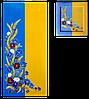 """Керамический дизайн-обогреватель UDEN-S """"Украина"""" (диптих)"""
