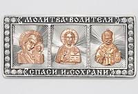 Серебряная дорожная икона 7400-Ч\З