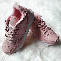 Женские кроссовки красивого пудрового цвета Reebok