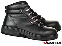 Ботинки защитные для работы с горячими поверхностями (спецобувь Италия) BRC-ASPHALT