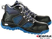Спецобувь (рабочие ботинки) BRC-FUNK
