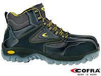Ботинки кожаные рабочие (спецобувь) BRC-ROCK