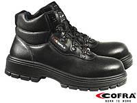 Спецобувь для работы в стекольных заводах (рабочые ботинки) BRC-SHEFFIELD