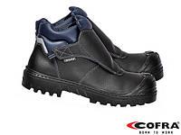 Защитные ботинки для сварщика (спецобувь) BRC-WELDER